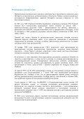 Выпуск 1. - RU Center - Page 7