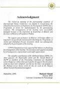 International Ulema Conferences-Islamabad Declaration - Page 7