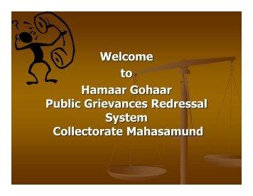 Public Grievances Redressal System - Mahasamund