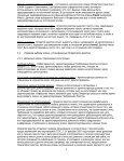 Правила регистрации и использования доменов .TRAVEL - Page 5