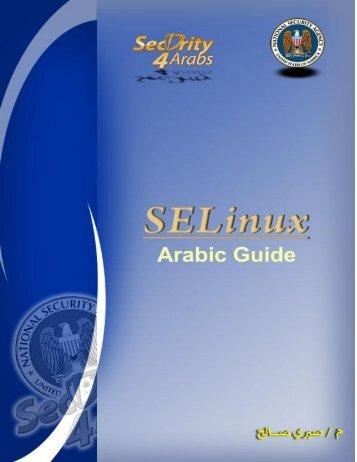 SELinux-ar