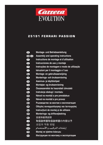 Ferrari Passion (Item no. 25191) - Carrera
