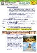 RD01HYNP NEPAL 4D 3N SEP DEC 14 BY RA - Page 2