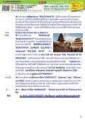 RD01HYNP NEPAL 4D 3N SEP DEC 14 BY RA - Page 3
