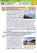 RD01HYNP NEPAL 4D 3N SEP DEC 14 BY RA - Page 4