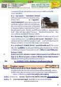 RD01HYNP NEPAL 4D 3N SEP DEC 14 BY RA - Page 6