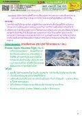 RD01HYNP NEPAL 4D 3N SEP DEC 14 BY RA - Page 7