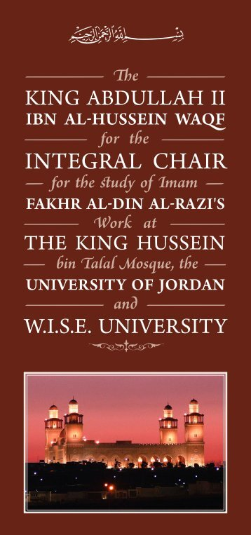 INTEGRAL CHAIR - The Royal Islamic Strategic Studies Centre