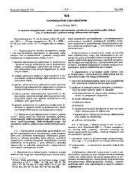 Rozporządzenie Rady Ministrów z dnia 23 lipca 2007 r. w sprawie ...