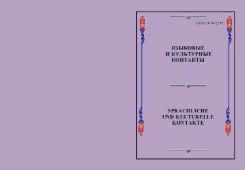 Kolonischtegschichtla von Hermann Bachmann als Dokument der ...