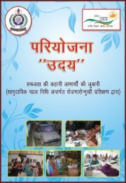 Vocational Training - Project Uday