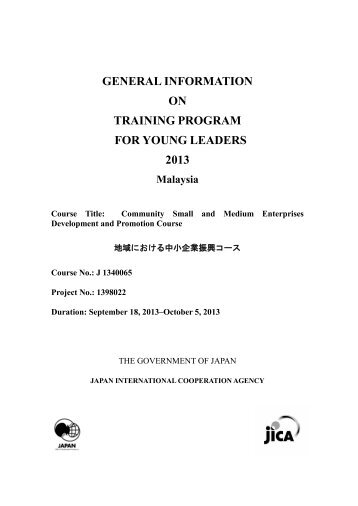 general information on training program for young leaders 2013