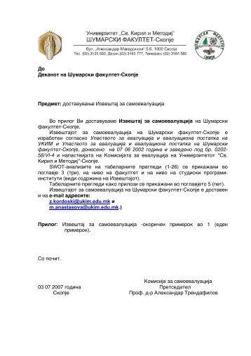 Извештај за самоевалуација на УКИМ Шумарски факултет во ...