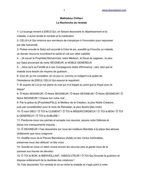 EN FRANCAIS KHASSIDA PDF TÉLÉCHARGER