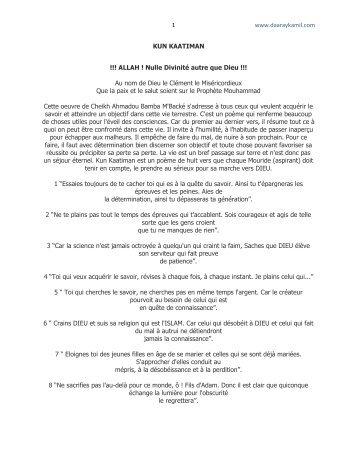 khassida pdf free