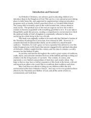 Introduction and First Lesson - Anaphora Press