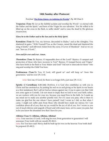 14th Sunday after Pentecost – ENGLISH - Edmonton Eparchy