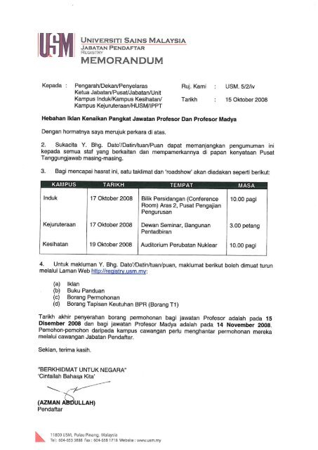 Memorandum Hebahan Iklan Kenaikan Pangkat Jabatan Pendaftar