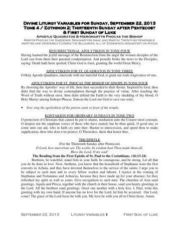 Divine Liturgy Variables for Sunday, Divine Liturgy Variables for ...