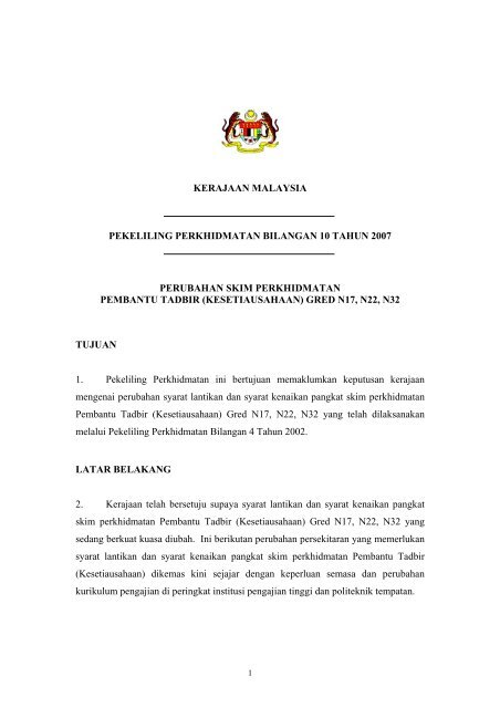 Perubahan Skim Perkhidmatan Pembantu Tadbir Kesetiausahaan