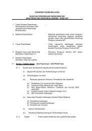 Penolong Pengurus Asrama (N27) - Jabatan Pendaftar - USM