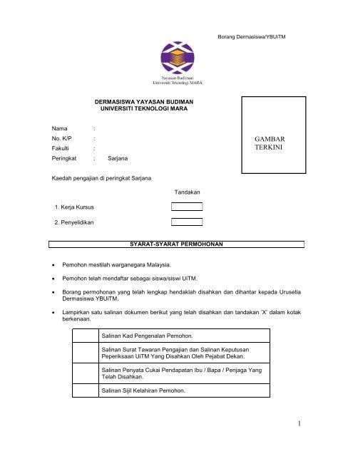 Dermasiswa Yayasan Budiman Uitm