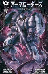 ARM-01-Japanese