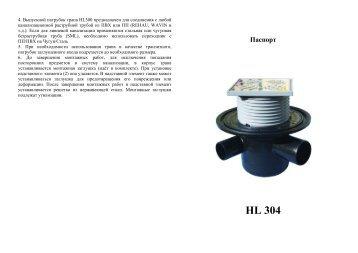 PDF [167 Кб] - HL