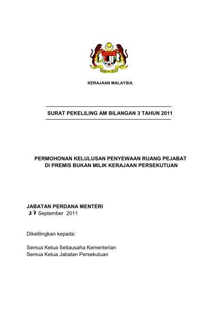 Permohonan Kelulusan Penyewaan Ruang Pejabat Di Premis