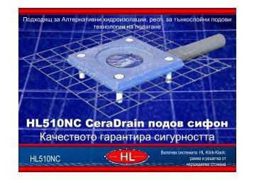 HL510NC CeraDrain подов сифон Качеството гарантира ...