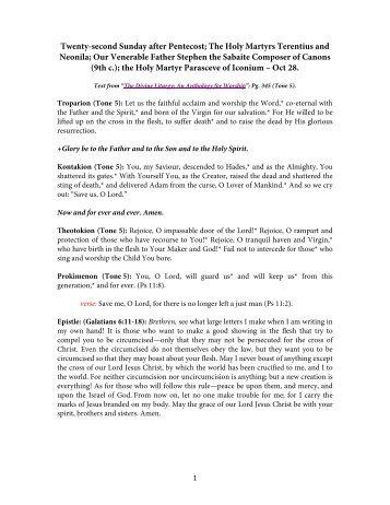 PDF – 22nd Sunday after Pentecost – ENGLISH - Edmonton Eparchy