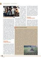 Székely Gazda január 2015 - Page 4