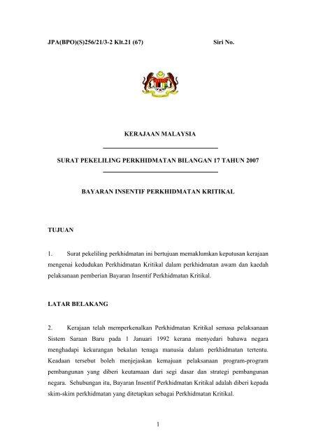 Surat Pekeliling Perkhidmatan Bilangan 17 Tahun 2007