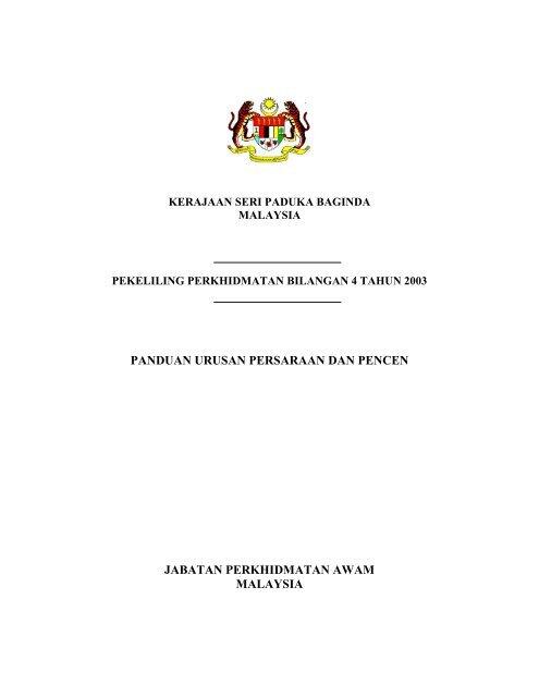 Pekeliling Perkhidmatan Bilangan 4 Tahun 2003 Suruhanjaya Khas