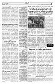 Mise en page 1 - Page 7