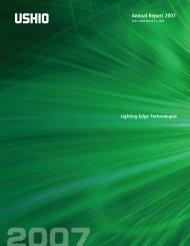 USHIO INC. Annual Report 2007
