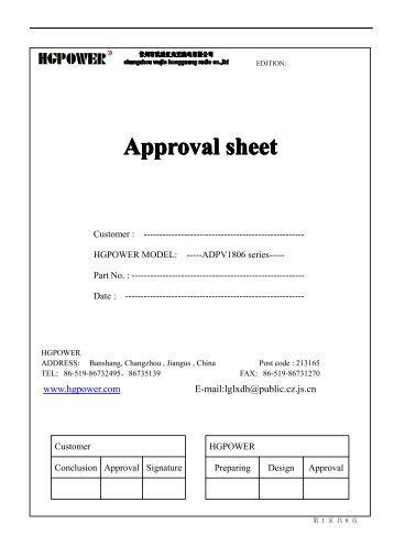 Customer Approval Sheet