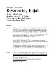 DISCOVERING ELIJAH by S. Yzhar