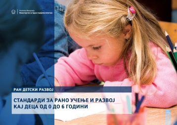 Standardi za rano u^ewe i razvoj kaj deca od 0 do 6 godini - ERI SEE