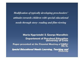 Modification of typically developing preschoolers - Biennial Meeting ...