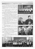Nr. 3 (216) Ceturtdiena, 2012. gada 29. marts - Ogres novads - Page 4