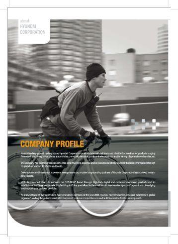 "COMPANY PROFILE? ~*"" - Hyundai Corporation"
