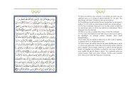 5:83 Kad viņi izdzird to, kas vēstnesim ir ticis atklāts ... - IslamMuslim.lv