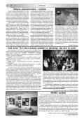 Nr.2 (107) Februāris - Mālpils - Page 2