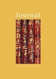 journal2009 - Freier Deutscher Autorenverband (FDA)