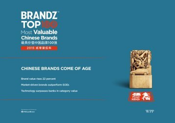 BrandZ_2015_China_Top100_Report_EN