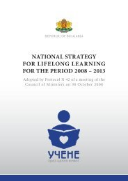 National Strategy for Lifelong Learning for the period 2008 – 2013