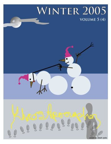 WiNtER 2005 vOlUME 5 (4) - Artificial Khaos