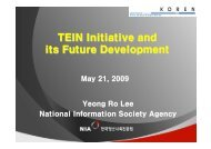TEIN Initiative and its Future Development - TEIN3