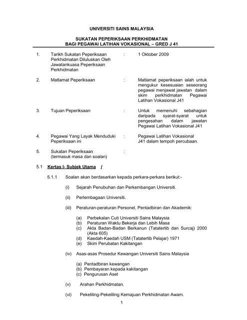 Pembantu Latihan Vokasional J41 Jabatan Pendaftar Universiti